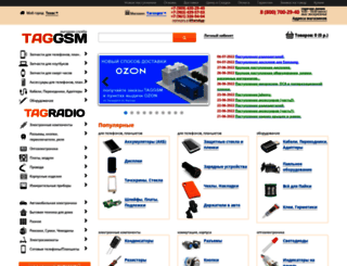 taggsm.ru screenshot