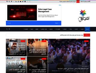 tagteyat.com screenshot
