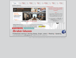 tahasoni.com screenshot