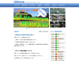 taibusa-misaki.jp screenshot