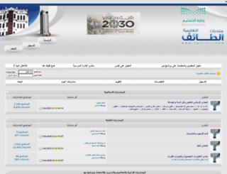taif-tcr.com screenshot