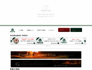 taiheiyoclub.co.jp screenshot