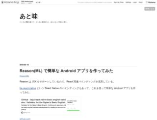 taiju.hatenablog.com screenshot