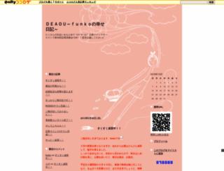 taikofunko.cocolog-nifty.com screenshot