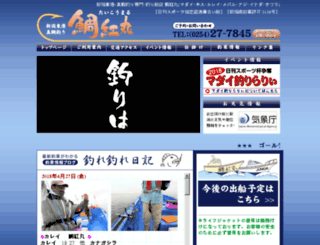 taikoumaru.com screenshot