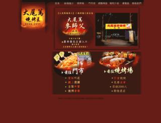 taimeitukbbqking.com screenshot
