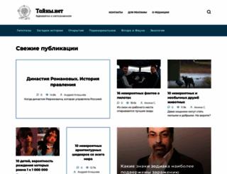 tainy.net screenshot