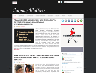 taipingwalker.blogspot.com screenshot