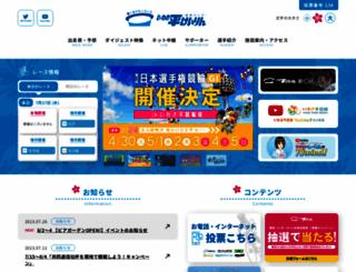 tairakeirin.com screenshot