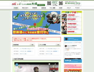 taiseiclub.jp screenshot