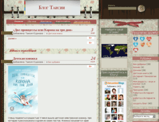 taissia.ru screenshot