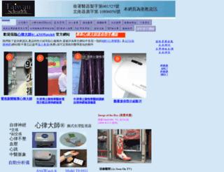 taiwanscientific.com.tw screenshot