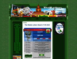taiweekly.com screenshot