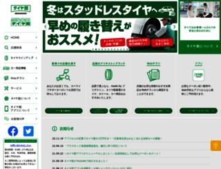 taiyakan.co.jp screenshot