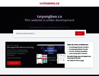 taiyangbao.ca screenshot