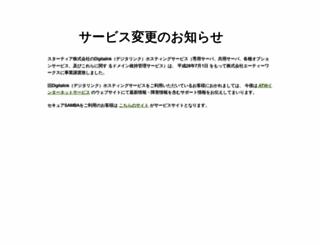 taiyo-pearl.co.jp screenshot