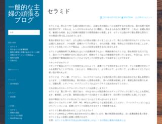 taiyomikuni.com screenshot
