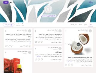 tajarobteb.persianblog.ir screenshot