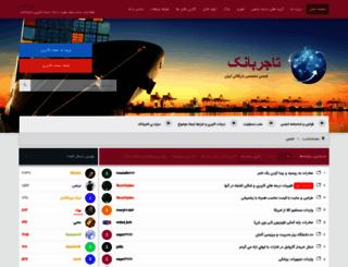 tajerbank.com screenshot