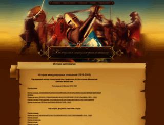 tajni.ru screenshot
