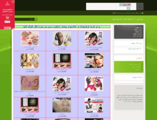 tak-eyebrows.mihanblog.com screenshot