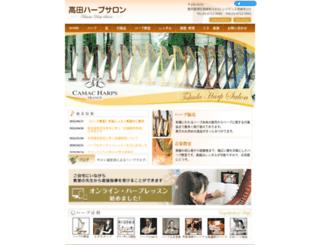 takada-harp.com screenshot