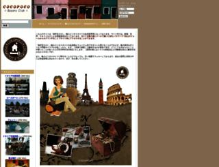 takara-sagashi.com screenshot