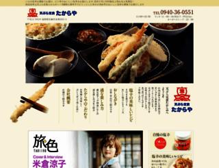 takaraya11.com screenshot