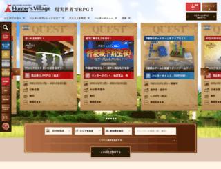 takarush.jp screenshot