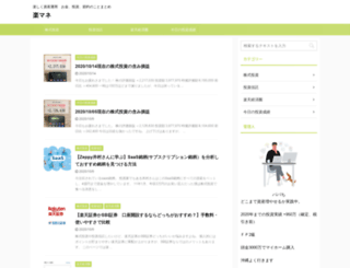 takasaki-bs.jp screenshot