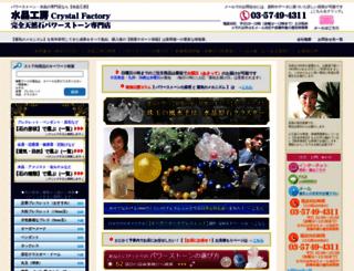 take-corp.com screenshot