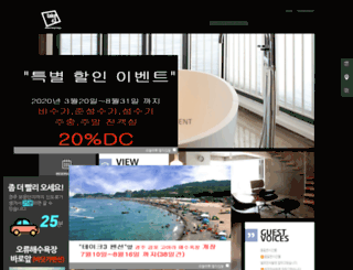 take3.co.kr screenshot