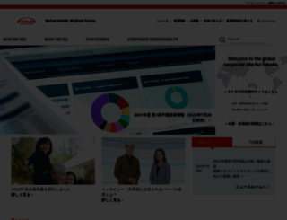 takeda.co.jp screenshot