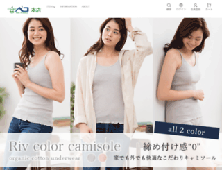 takefu-beko.com screenshot