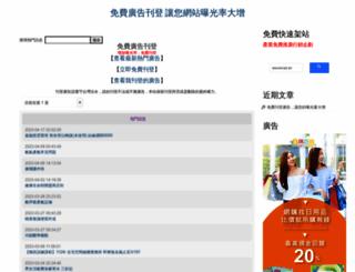 takehito.xxking.com screenshot