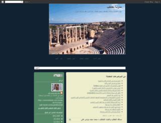 takhatub.blogspot.com screenshot
