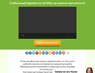 takingprofit.ru screenshot