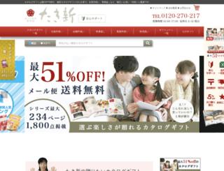 takishin.com screenshot