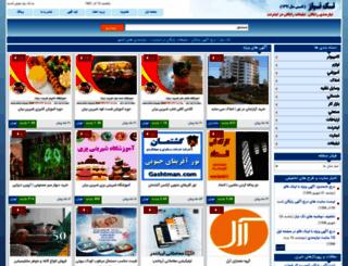 takniaz.com screenshot
