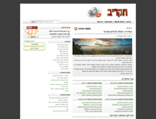 takriv.com screenshot