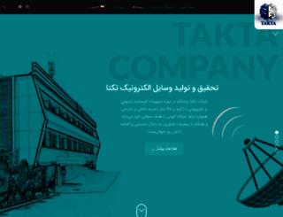 takta.com screenshot