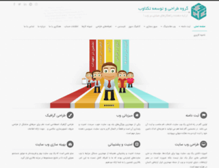 taktaweb.net screenshot