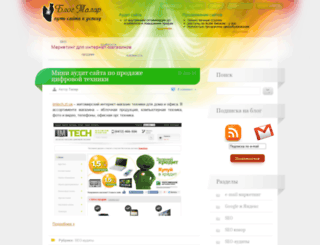 talar.com.ua screenshot