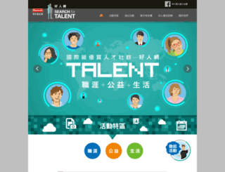 talent.net.tw screenshot