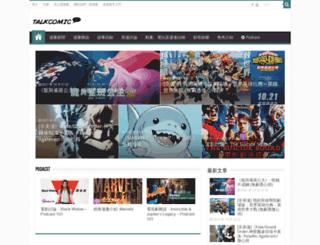 talkcomix.com screenshot