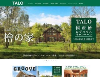 talo.co.jp screenshot