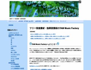 tam-music.com screenshot