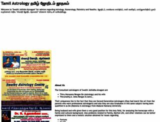 tamil-astrology.com screenshot