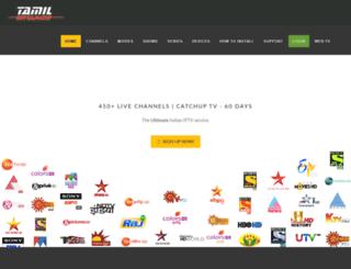 tamilgrounds.com screenshot