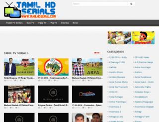 tamilhdserial.com screenshot